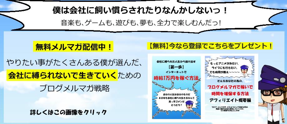 LPリンクCTA改919x400